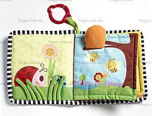Развивающая детская книжка «Мое первое знакомство», 1109600458, фото