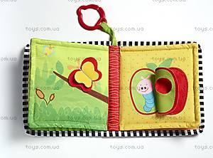Развивающая детская книжка «Мое первое знакомство», 1109600458, игрушки