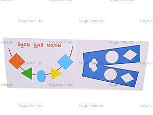 Развивающая игра «Цвета и формы», VT4207-17, купить