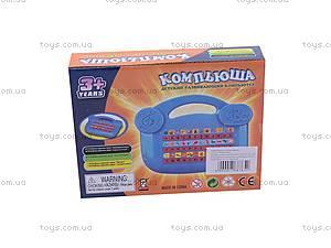 Развивающая игра «Компьюша», 3303R, фото