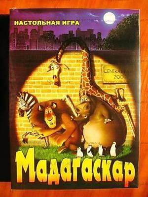 Развивающая игра «Мадагаскар»,