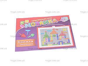 Развивающая игра «Мозаика», 2709, фото