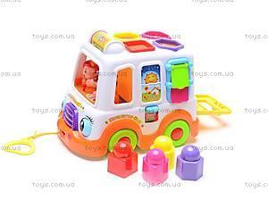 Развивающая игрушка «Автобус», 9180