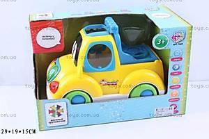 Развивающая игрушка «Грузовичок», 7069, купить