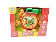 Развивающая игрушка «Который час?», 7158