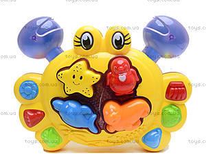Развивающая игрушка «Краб», 5088D, toys.com.ua