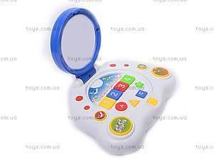 Развивающая игрушка «Магическое зеркало», 88001