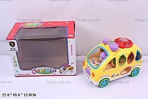 Развивающая игрушка «Машинка», GP2110