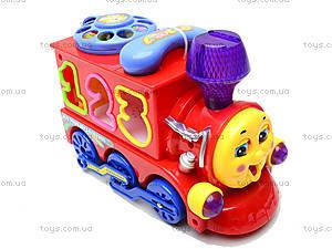 Развивающая игрушка «Паровоз», 8810, цена