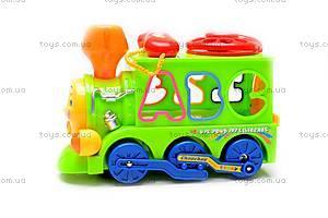 Развивающая игрушка «Паровоз», 8810, купить