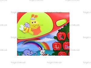 Развивающая игрушка «Сад знаний», 7156, фото