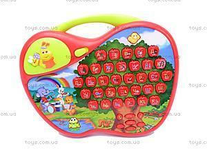 Развивающая игрушка «Сад знаний», 7156