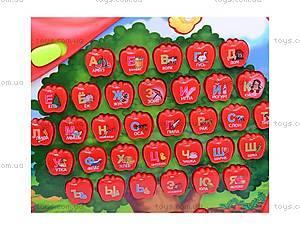 Развивающая игрушка «Сад знаний», 7156, отзывы