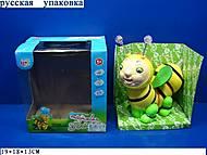 Развивающая игрушка «Счастливая пчёлка», 0912, купити