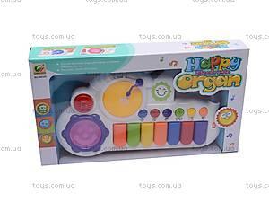 Развивающая игрушка «Синтезатор», BB326, фото