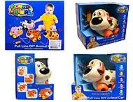 Развивающая игрушка «Собака-конструктор», 628D, купить