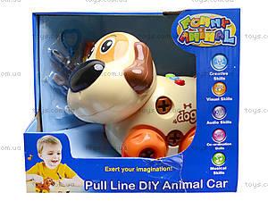 Развивающая игрушка «Собака-конструктор», 628D, игрушки