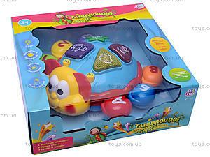 Развивающая игрушка «Танцующий жук», 7013, отзывы