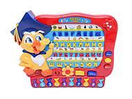 Развивающая игрушка «Ученая сова», 7157, фото