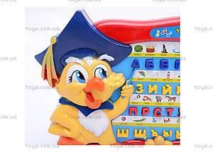 Развивающая игрушка «Ученая сова», 7157, отзывы