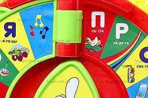 Развивающая игрушка «Улитка», 7159, игрушки