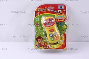 Развивающая игрушка «Веселый телефон», 775-1U