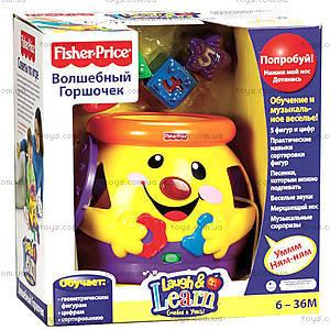 Развивающая игрушка «Волшебный горшочек», K2831, цена