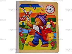 Развивающая книга-пазл из дерева, 2700-321, детские игрушки