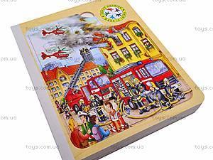 Развивающая книга-пазл из дерева, 2700-321, toys.com.ua
