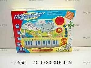 Развивающее пианино «Всезнайка», N55
