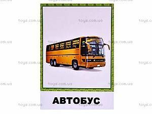 Развивающие карточки для детей, VT5700-01..08, фото