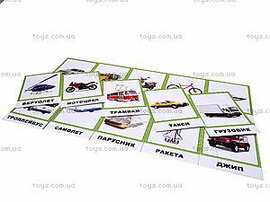 Развивающие карточки для детей, VT5700-01..08