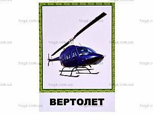 Развивающие карточки для детей, VT5700-01..08, детские игрушки