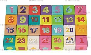 Развивающие кубики «Алфавит», 7007, купить