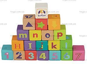 Развивающие кубики «Алфавит», 7007