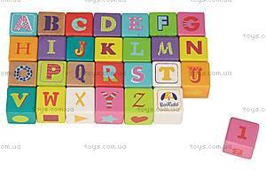 Развивающие кубики «Алфавит», 7007, отзывы