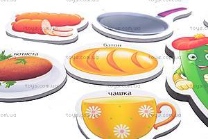 Развивающие магниты «Еда, посуда», VT1501-03, фото