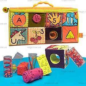 Развивающие мягкие кубики-сортеры, BX1147, купить