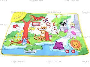 Развивающий коврик «Веселый зоопарк», YQ2979, фото