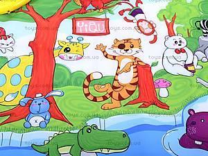 Развивающий коврик «Веселый зоопарк», YQ2979, отзывы