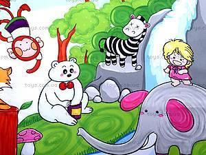 Развивающий коврик «Веселый зоопарк», YQ2979, игрушки