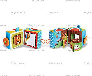 Развивающий куб «Сюрприз», 1502705830, отзывы