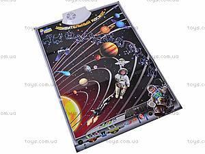 Развивающий плакат «Тайны Вселенной», 7097