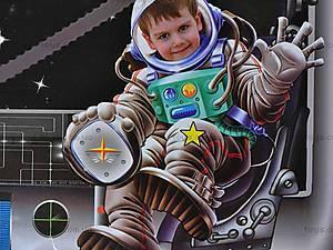 Развивающий плакат «Тайны Вселенной», 7097, цена