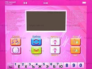 Развивающий планшет, 60 программ, BSS009A ER, цена