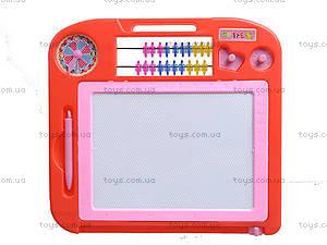 Развивающая доска для рисования, 2118, магазин игрушек