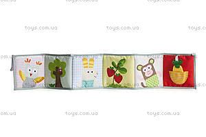 Развивающая книжка-раскладушка «Мышки-мартышки», 12025, купить
