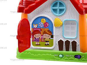 Развивающая музыкальная игрушка «Домик», 7530, купить