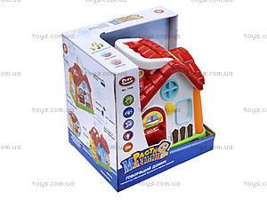Развивающая музыкальная игрушка «Домик», 7530, цена