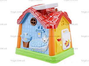 Развивающая музыкальная игрушка «Домик», 7530, игрушки